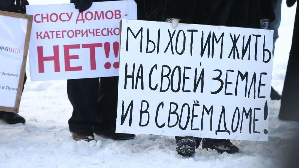 Администрация Екатеринбурга разрешила застроить частный сектор на Уралмаше. Владельцы домов пошли в суд