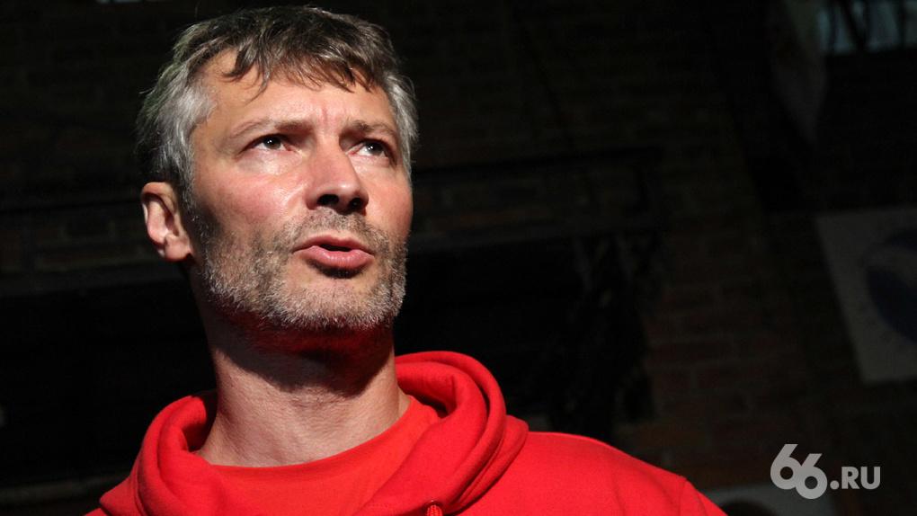 Яблоко готово выдвинуть на выборы губернатора Евгения Ройзмана, отказавшегося сотрудничать с партией