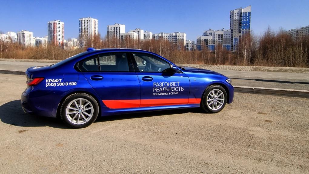 Три факта о новом BMW 3 серии