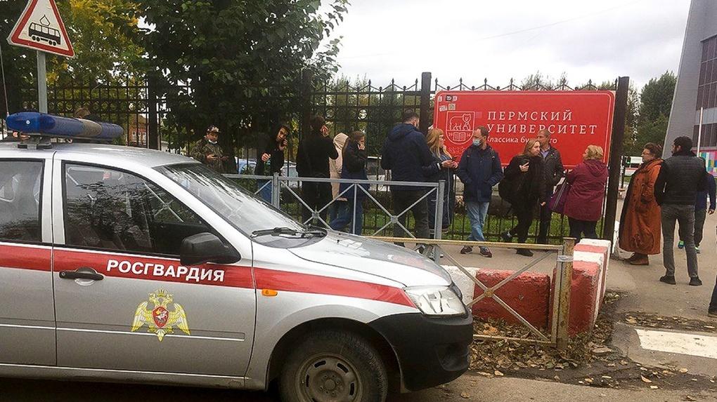Керчь, Казань, Пермь. Почему запреты и ограничения не защитят школы и вузы от маньяков с оружием