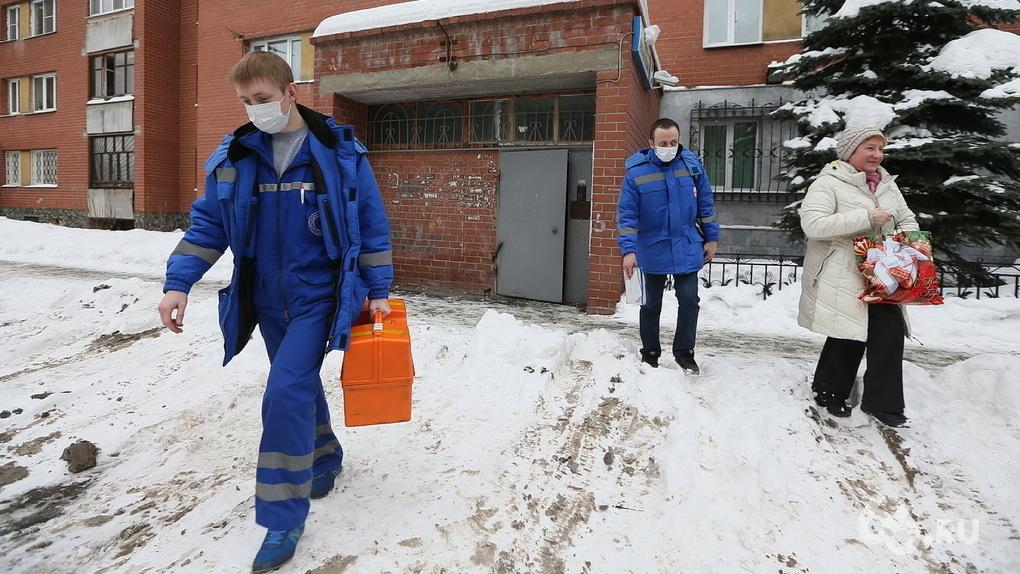 В Екатеринбург вернулась корь. Причины и руководство к действию