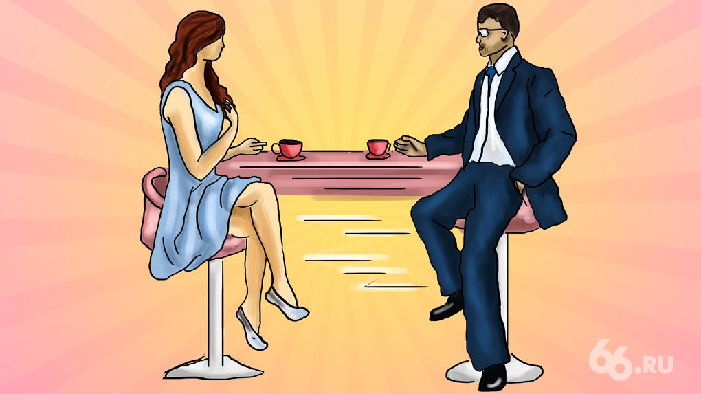 «Клиентка прокляла меня за мужа-алкоголика»: как брачные агентства знакомят людей в эпоху Tinder