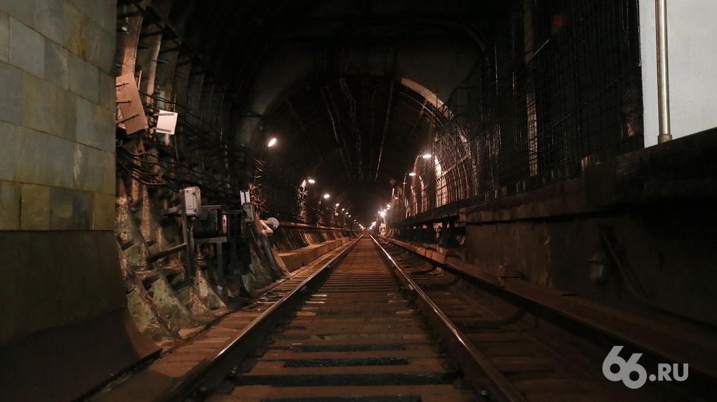 Вице-премьер РФ заявил, что строить метро в Екатеринбурге «нецелесообразно»