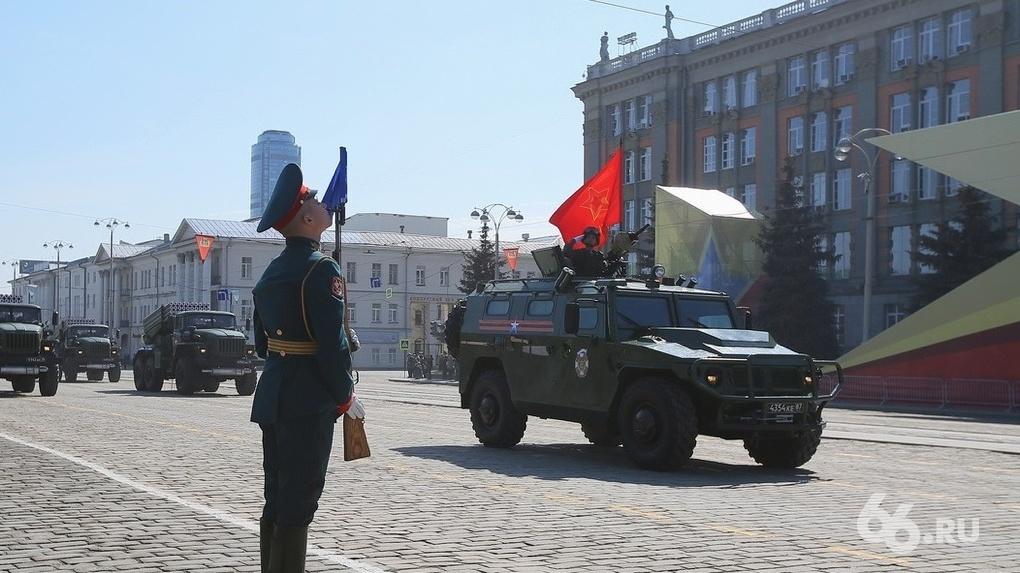 От парада Победы отказались уже 16 городов. Что будет в Екатеринбурге?