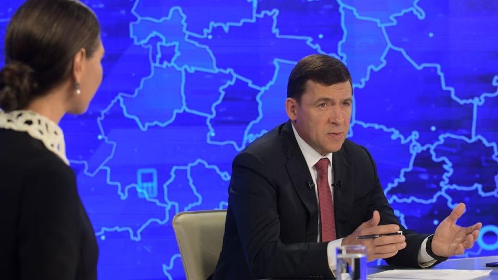 Евгений Куйвашев 2,5 часа решал проблемы региона. Итоги прямой линии – за две минуты