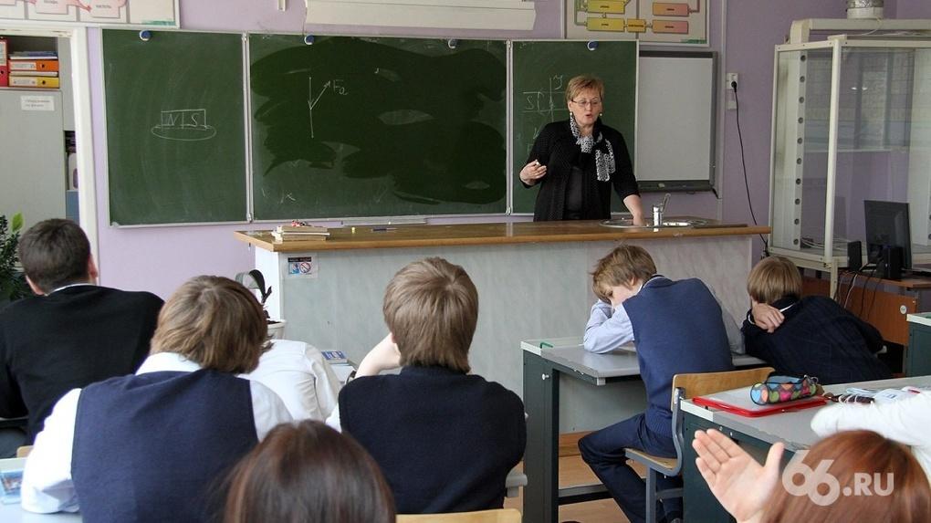 Вышел новый рейтинг лучших школ России. Наши – в топе
