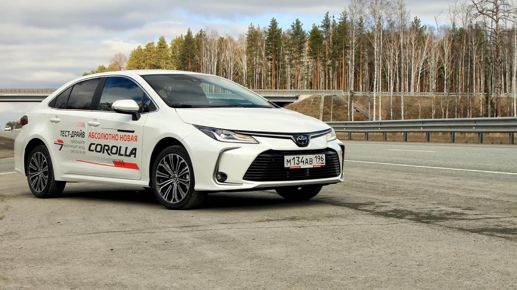 Toyota Corolla — теперь за миллион семьсот. Это как вообще?!
