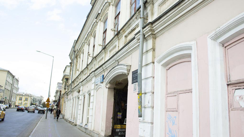 Администрация города отремонтирует старинный особняк на 8 Марта. Его займут ветераны
