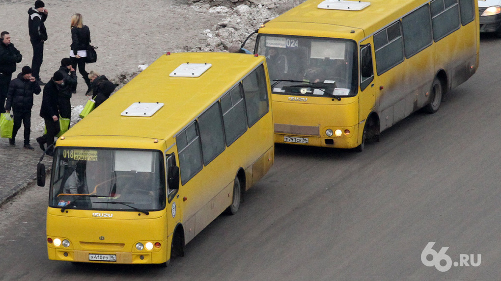 Мэрия Екатеринбурга отдала муниципальному перевозчику маршруты без конкурса. Теперь у нее проблемы