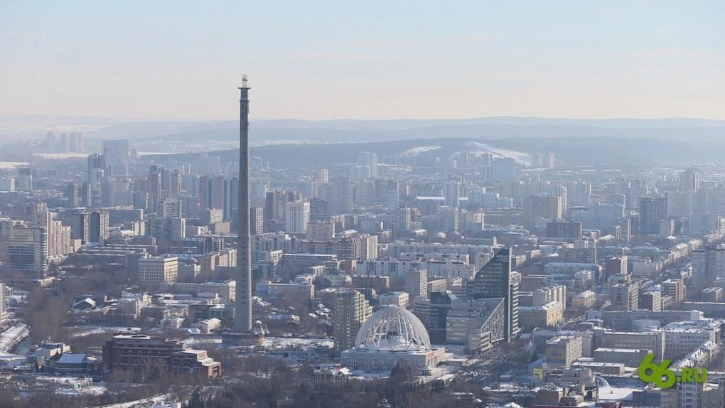 Под Екатеринбургом зафиксировали выброс опасных веществ