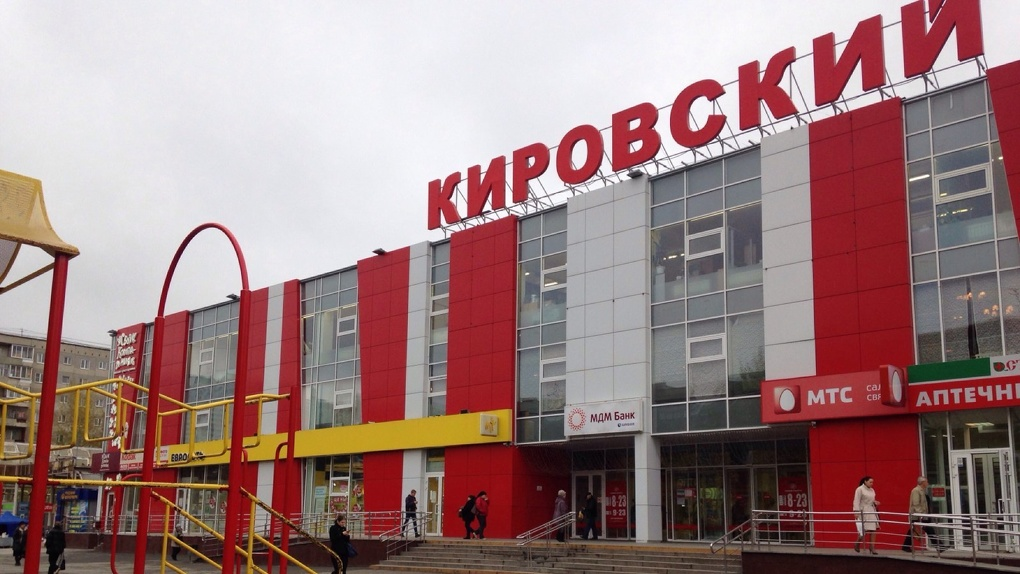 МУГИСО снизило налог сети «Окей» и особнякам в центре, но отказало «Кировскому» и «Дирижаблю»