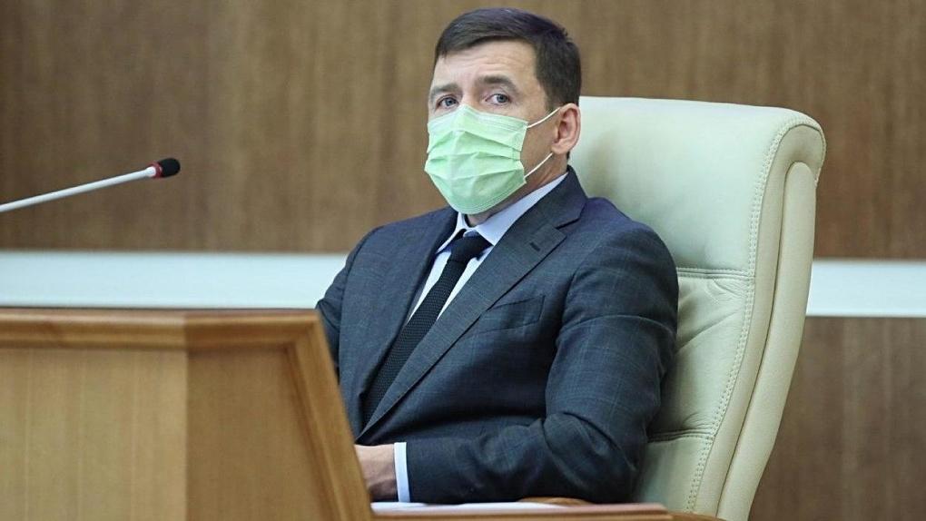 Что можно и что нельзя делать в Екатеринбурге. Понятный список коронавирусных ограничений