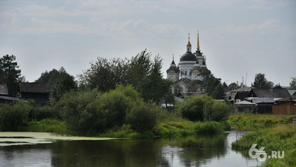 Храмы из чугуна и дерева, мельница-заброшка и старообрядцы. Тур выходного дня по окрестностям Невьянска
