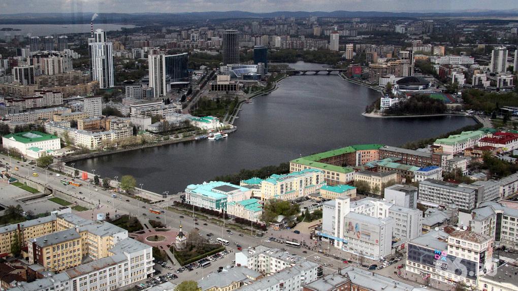 Екатеринбург получит от федерального правительства 12 млрд рублей на развитие районов