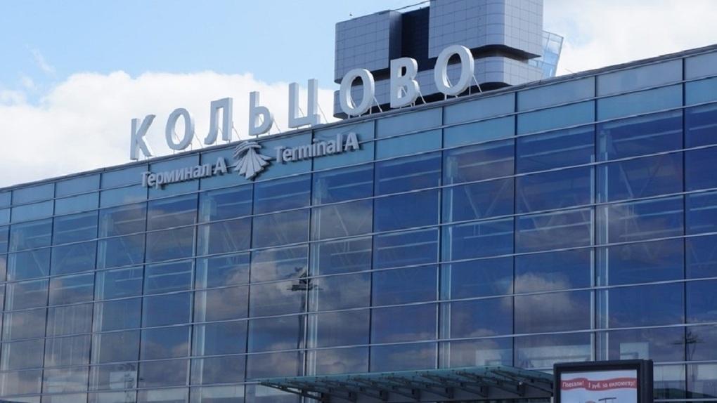 В Кольцово экстренно приземлился пассажирский самолет «Уральских авиалиний»