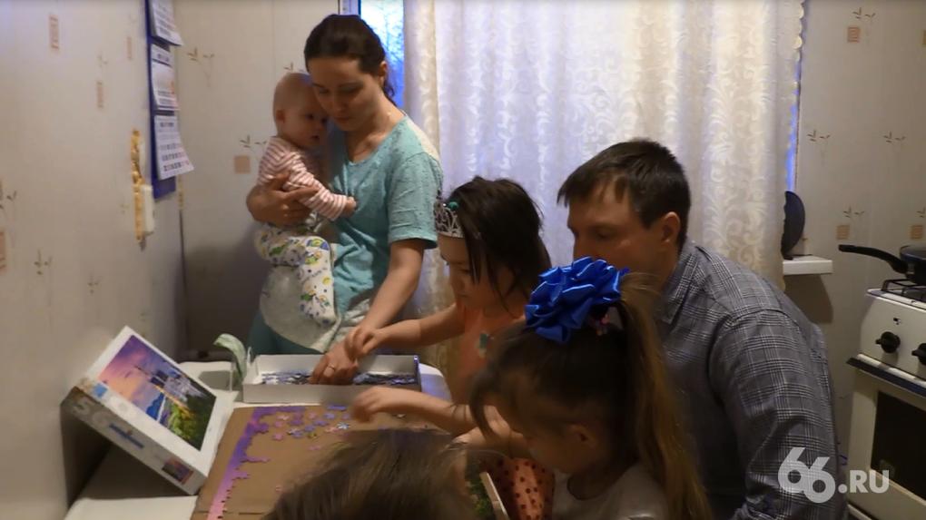 Администрация города выселяет малоимущую семью с четырьмя детьми. Взамен им дают 1,5 млн