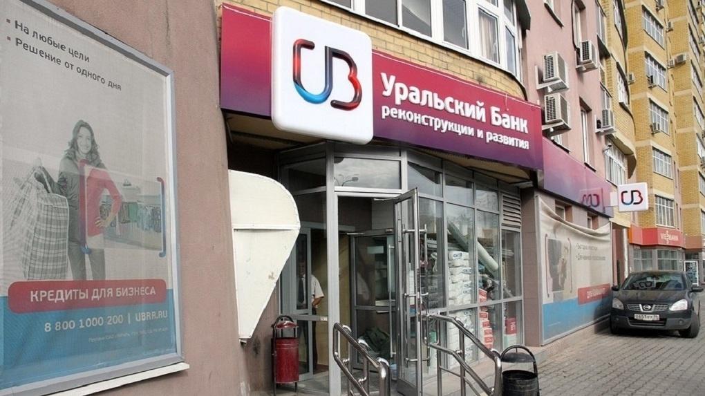 Уральский банк выпустил альбом со звуками денег. Они шуршат, звенят и шелестят