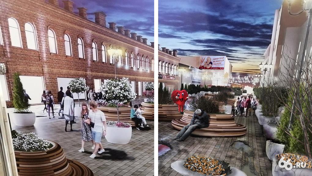 Как на самом деле будет выглядеть Вайнера: первый честный эскиз реконструкции главной пешеходной улицы
