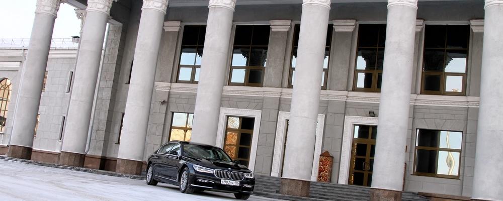 Большая Энциклопедия Трендов: смотрим в будущее из салона BMW 7 серии