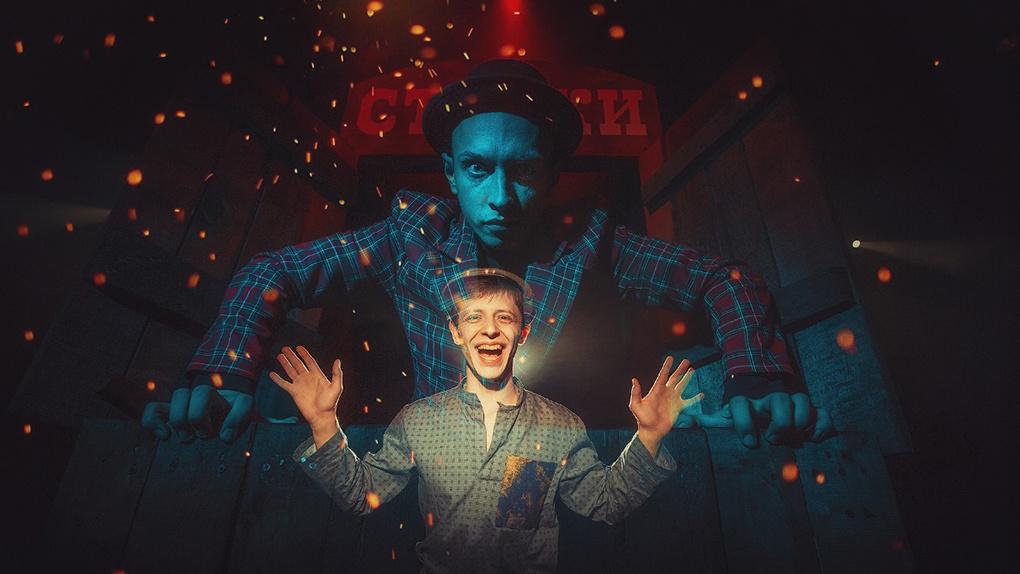 29 декабря 2019, 2-4 января 2020 ЦК «Урал» приглашает на бизнес-елку «Проданный смех»