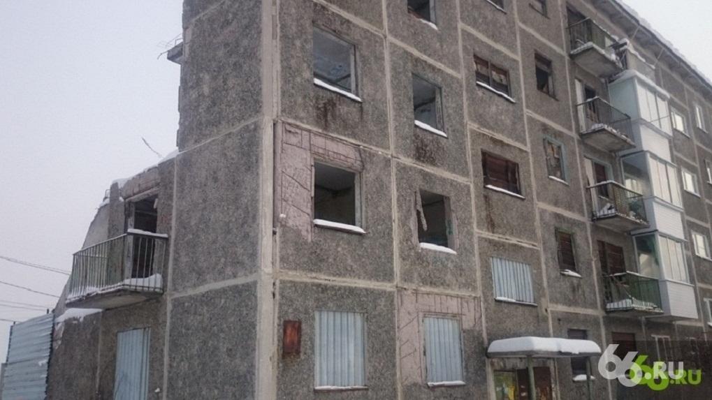 Свердловская область не успела выполнить программу переселения из аварийного жилья