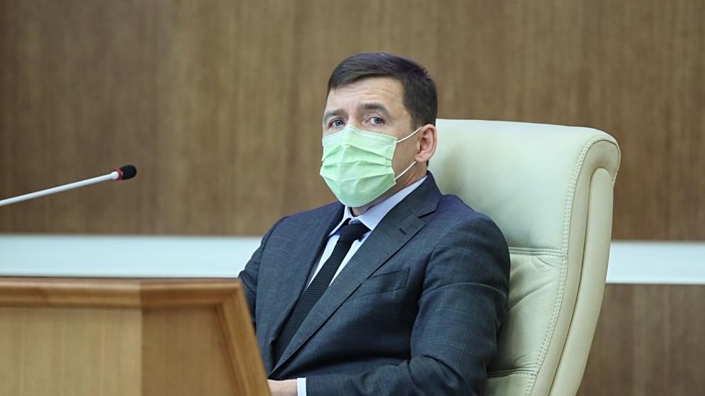 Губернатор продлил режим самоизоляции в Свердловской области. Список оставшихся запретов