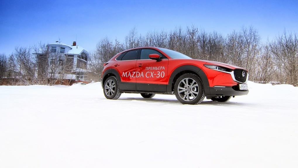 Как из ничего сделать «премиум» и «кроссовер»: опыт Mazda CX-30