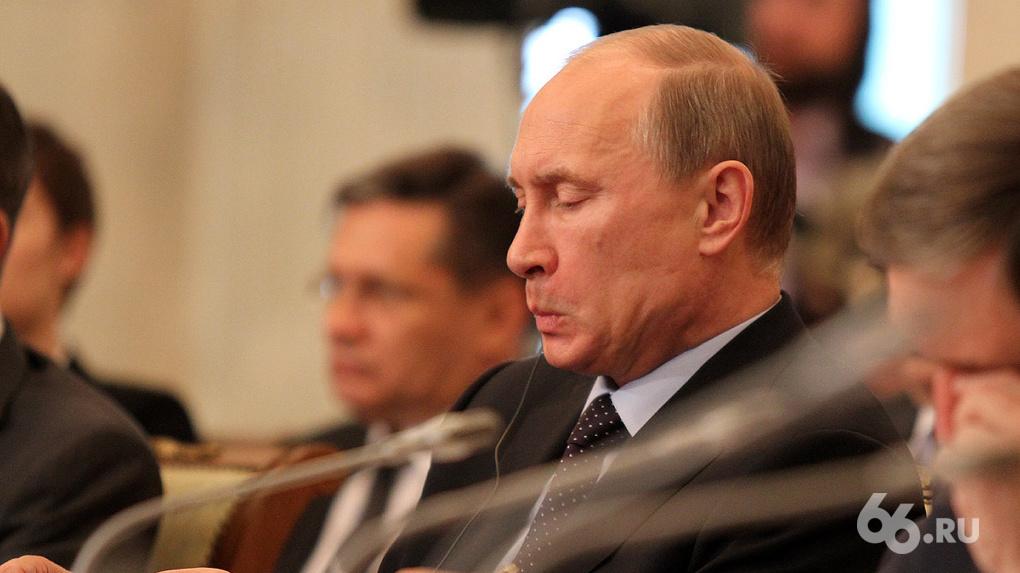 Путин: ФСБ буквально недавно пресекла попытку теракта в северной столице