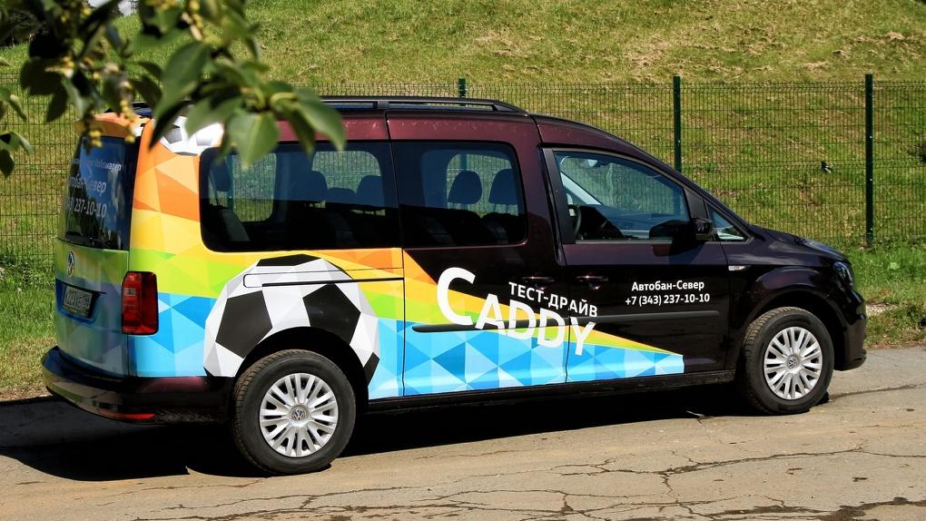«Каблук» по цене однушки: какой смысл в Volkswagen Caddy?