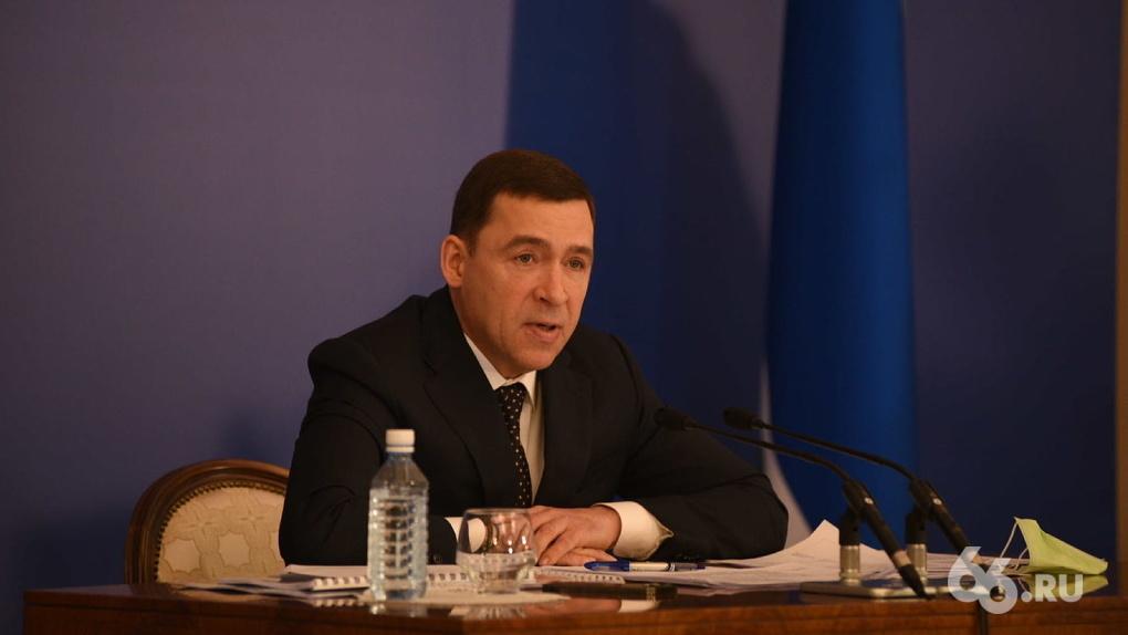 «Или оставаться, или обратно в Пойковский под Сургут»: Евгений Куйвашев — о своих кадровых перспективах