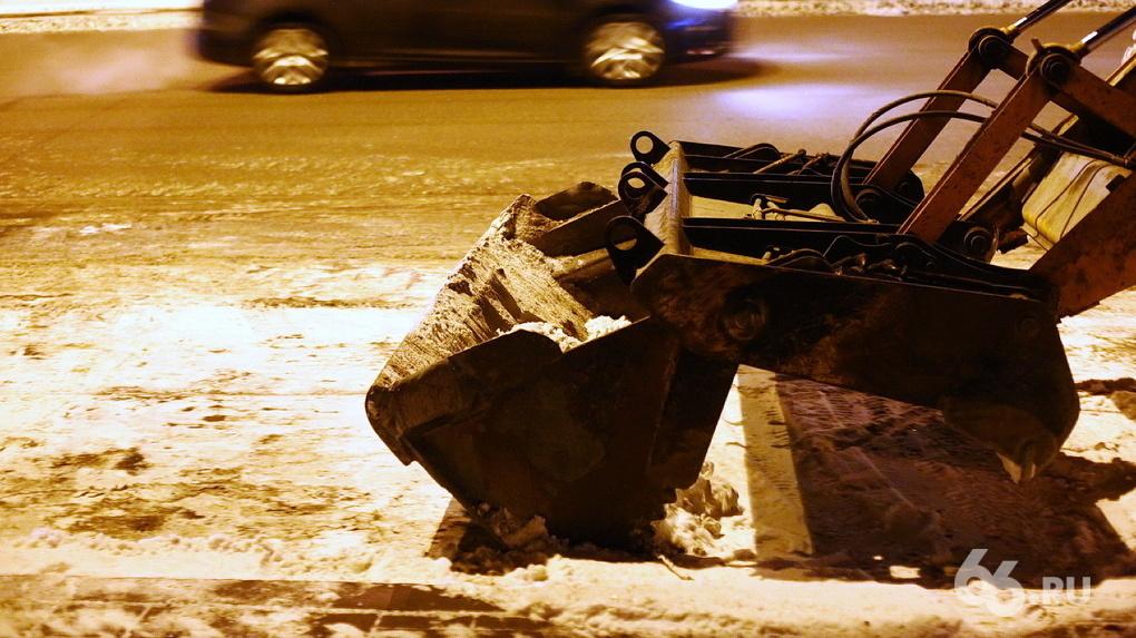 В Екатеринбурге заканчивается «Бионорд». Из-за этого может вырасти число аварий на дорогах