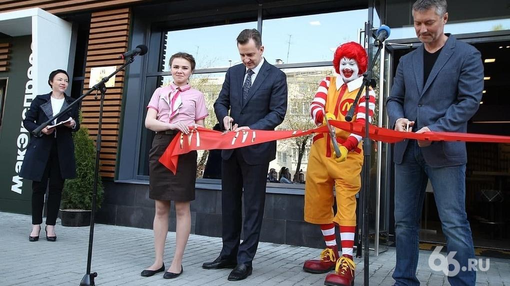 Битва фастфудов. Как крупные сети делили рынок бургеров в Екатеринбурге и кто в итоге всех обыграл