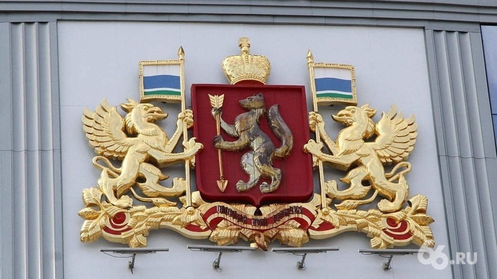 Банки отказываются давать новые кредиты Свердловской области