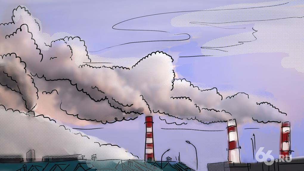 От первого «зеленого» митинга в СССР до «Чистого воздуха». Как бизнес и власть меняют экологию Тагила