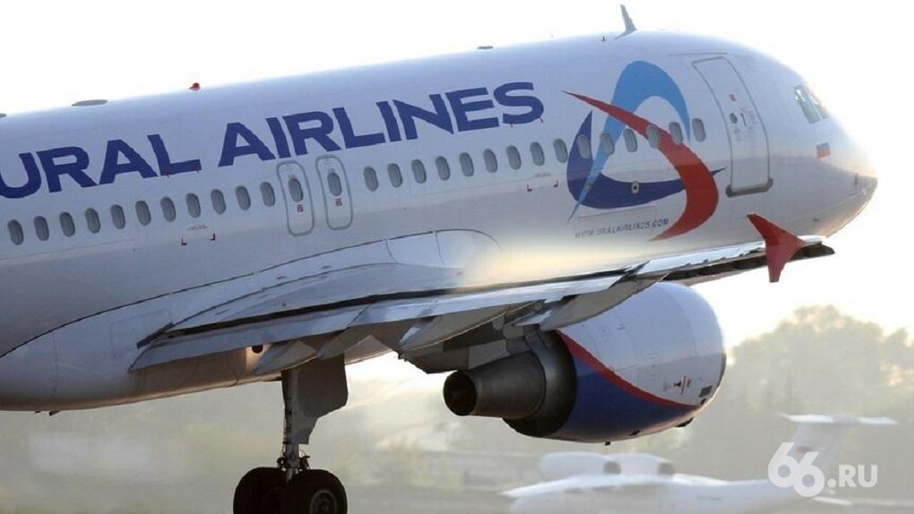 Росавиация отменила четыре рейса, на которых в Екатеринбург из Индии должны были доставить 700 россиян