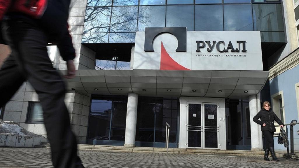 «Русал» возвратится под юрисдикцию РФ