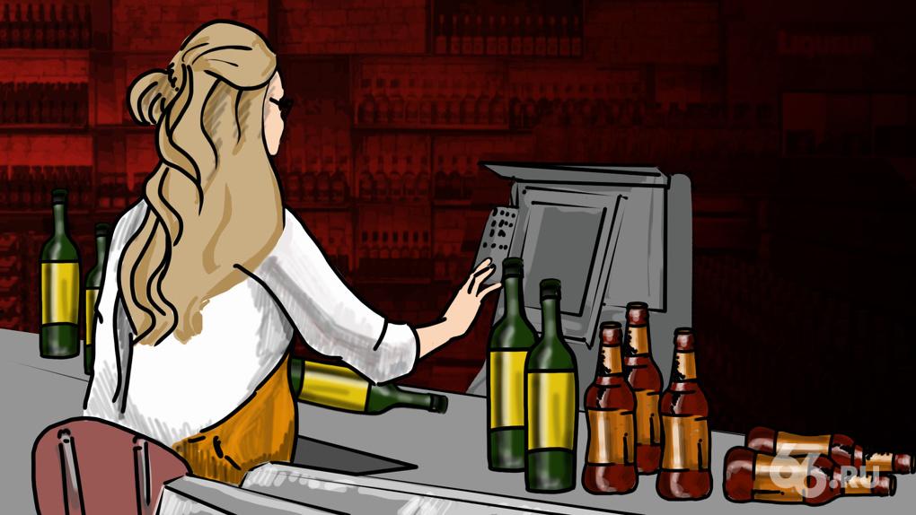 Во время пандемии в Екатеринбурге выросло число алкомаркетов. Цифры
