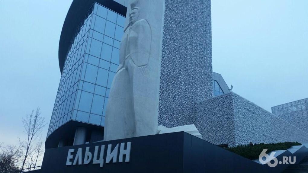 Суд принял решение по делу нацбола, который пытался поджечь памятник Ельцину