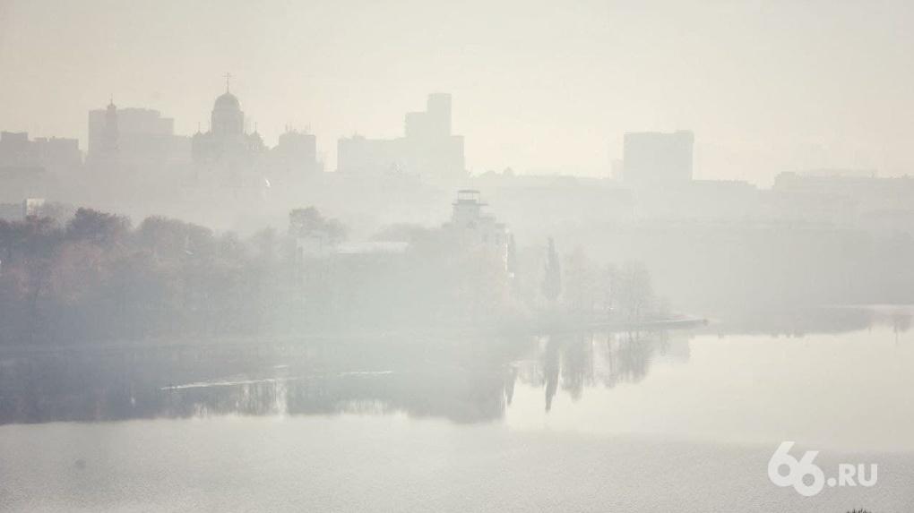 Концентрация вредных веществ в воздухе над Екатеринбургом превысила норму больше чем в два раза
