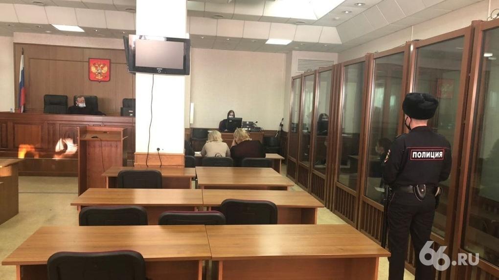 Апелляционный суд смягчил наказание убийцам Ксении Каторгиной