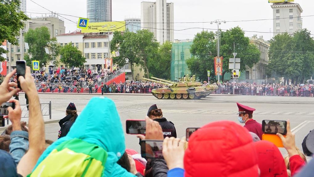 В Екатеринбурге проведут массовые празднования в честь Дня Победы. Программа