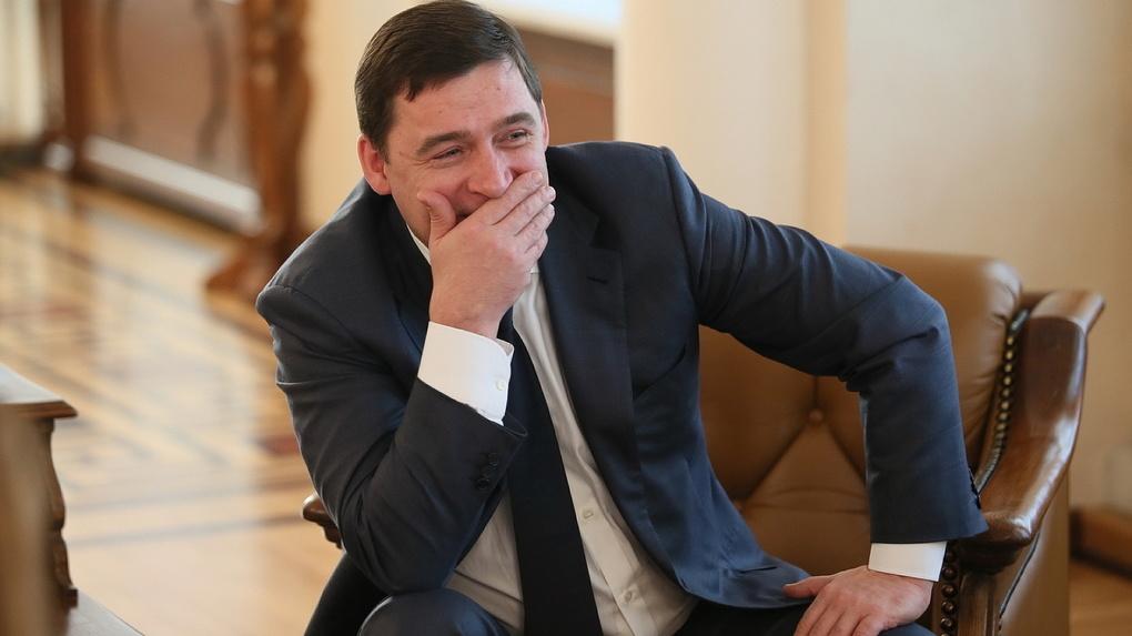 Губернатор Куйвашев послал всех подчиненных в Instagram. Получился какой-то позор