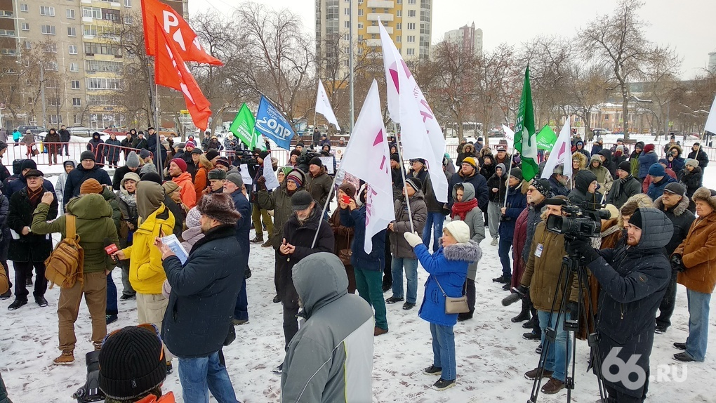 «Скажи нет вечному Путину». В Екатеринбурге прошел митинг против изменения Конституции