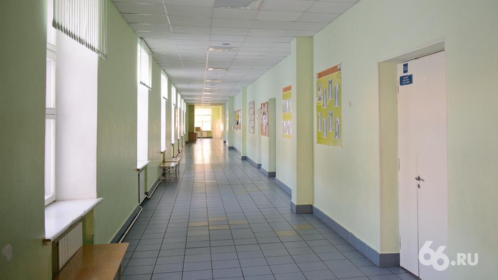 Школьников Екатеринбурга не пустят на майские каникулы Владимира Путина