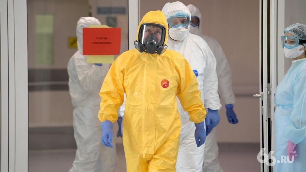 Bloomberg назвал «вакцину Путина» фаворитом в борьбе с пандемией