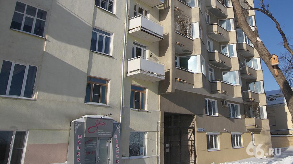 «Ценят уют и локацию». Топ-6 престижных домов Екатеринбурга, где живут десятилетиями и не хотят уезжать