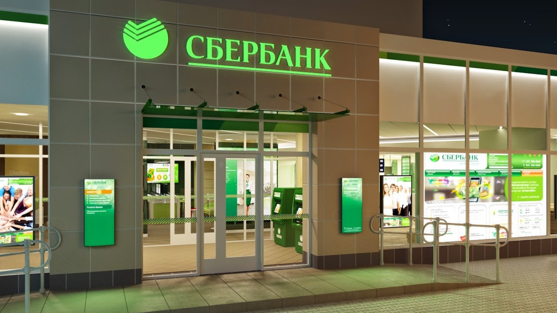 Клиенты Сбербанка пожаловались на неверное списание денежных средств скарт