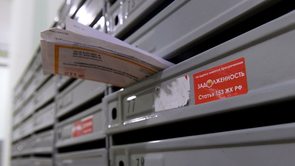 Долги россиян по кредитам побили трехлетний рекорд