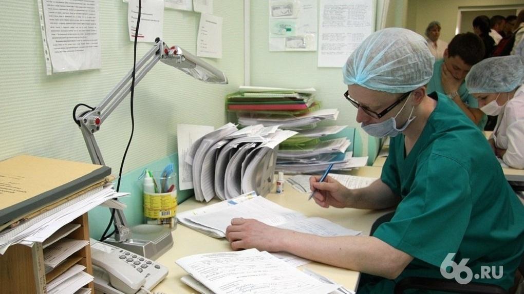 В администрации Екатеринбурга пообещали повысить оклады всех врачей. Но потом передумали