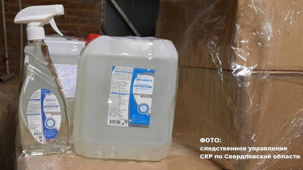 Производителя антисептика, убившего восемь человек, приговорили к штрафу